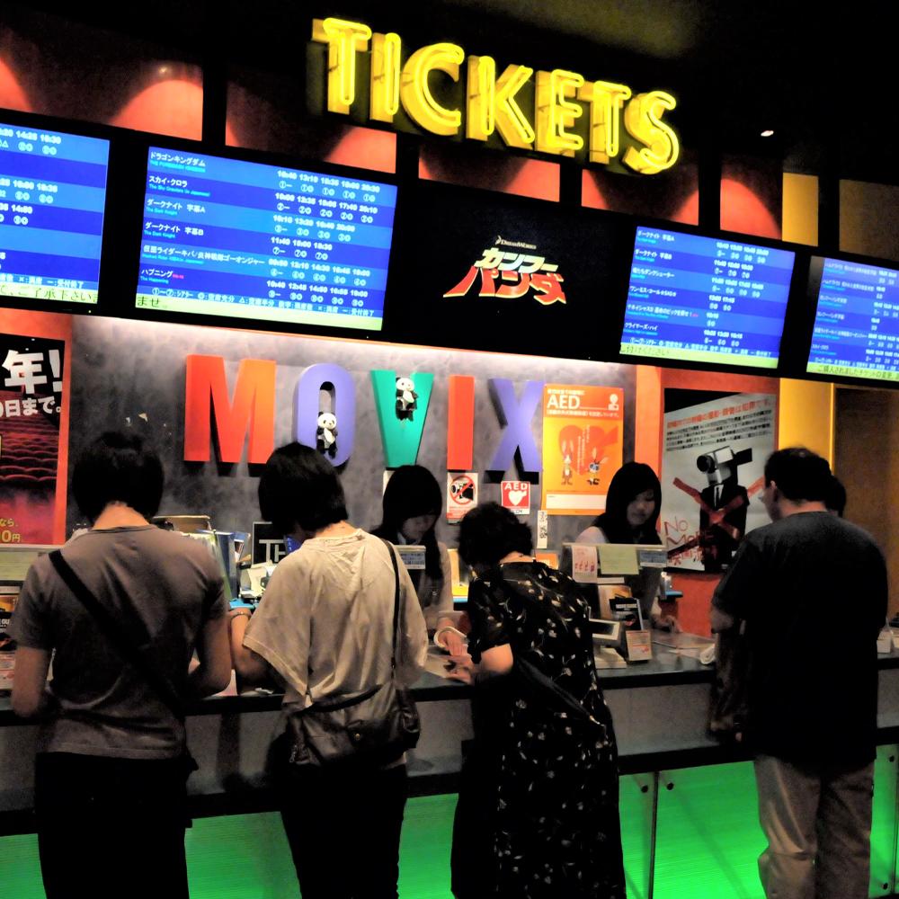 Cinema Japan